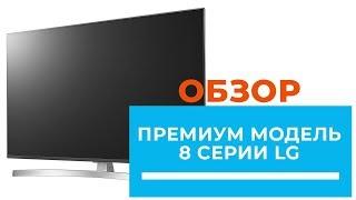 LG радует: премиум серия SK8500 - от DENIKA.UA (49SK8500; 55SK8500; 65SK8500)
