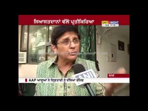 Politician's reaction on Jitendra Singh Tomar's arrest
