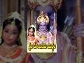 Shri Ramanjaneya Yuddham - Telugu Devotional Movie