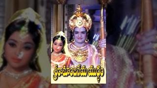 Yuddham - Shri Ramanjaneya Yuddham - Telugu Devotional Movie