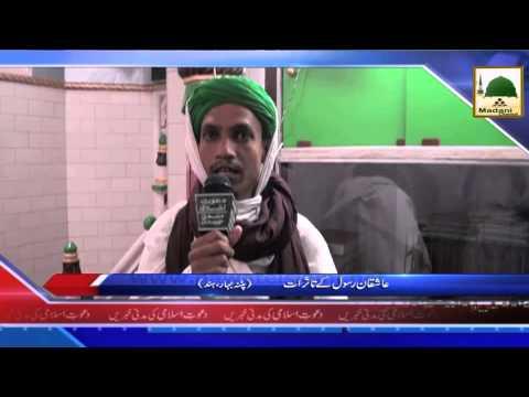 News 29 May  Tarbiyati Ijtima - Patna Bihar