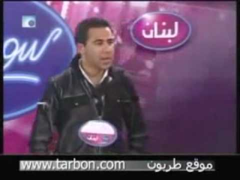 Majd Fouani In Superstar video