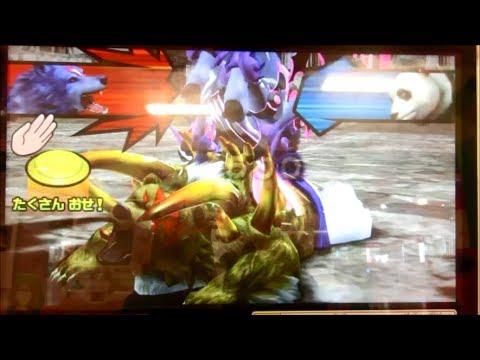 Great Animal Kaiser God4 Kaiser Regulus VS Leonardo master of evil kung fu