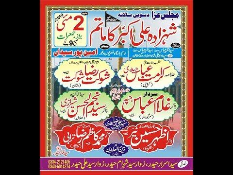 Live Majlis  || 2 May  2019 || Ameen pur Syedan