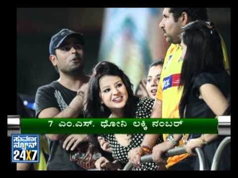 Sakshi gets Dhoni's name Mahi tattooed on her neck - Suvarna news