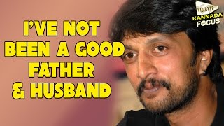 Sudeep Emotional : I've Not been a Good Father and Husband