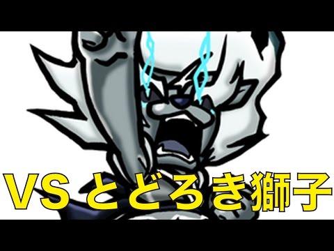 【妖怪ウォッチ2実況】タカが元祖限定クエストに挑戦!VSとどろき獅子!妖怪ウォッチ2(元祖・本家)を実況プレイ!
