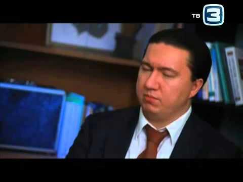 ТВ 3 - Вера Холодная