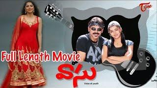 Vasu Telugu Full Length Movie |  Venkatesh, Bhumika