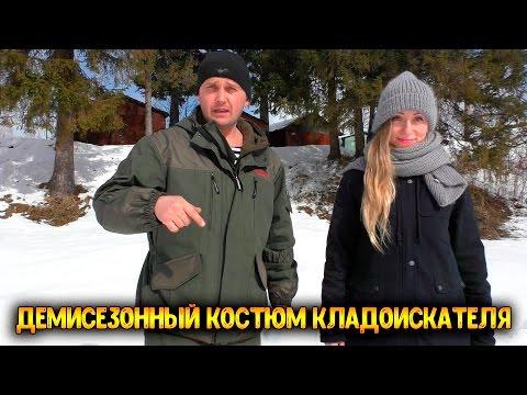 одежда рыбака видео