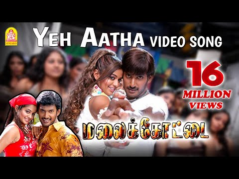 Yeh Aatha Song From Malaikottai Ayngaran Hd Quality video