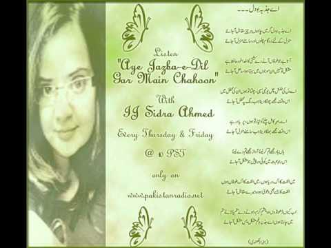 ~!~ Aye Jazba-e-Dil Gar Main Chahoon ~!~ 29 Dec 2011 (part-1...