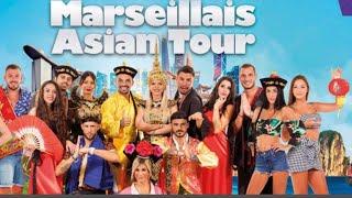 Les marseillais en Asie (épisode 16 )HD 1080 p 60 fps )!.