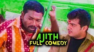 Ajith Kumar and Karunas Comedy Scenes   Villain Full Comedy   Tamil Super Comedy   Full HD