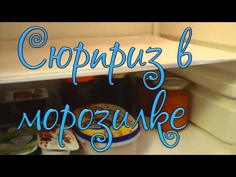Как я мою холодильник :)