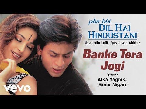 Official Audio Song   Phir Bhi Dil Hai Hindustani   Sonu Nigam   Jatin Lalit   Javed Ak...