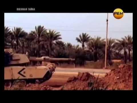 Миф о неуязвимости танка Абрамс