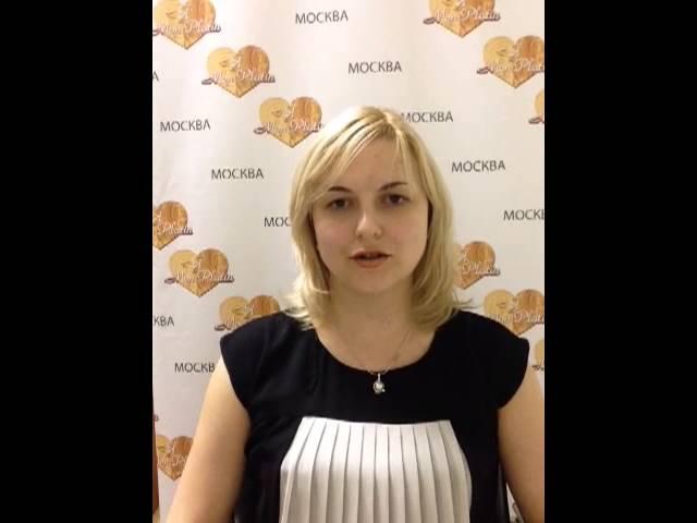 Мон Платин отзывы: Татьяна г. Москва