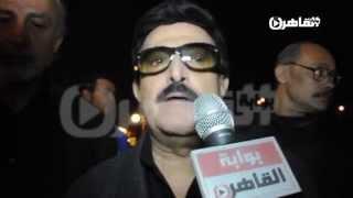 سمير غانم عن غسان مطر: كان صديق عمرى و انسان لا يعوض