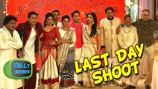 Last day Shoot Of Pyar Ka Dard Hai  | All Cast | Starplus