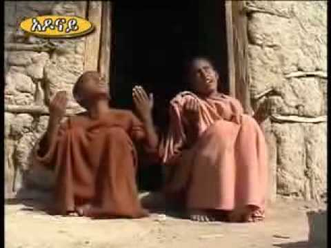 Ethiopian Orthodox  Mezmur By Tsegereda video