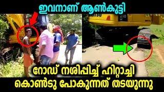 ഹിറ്റാച്ചി റോഡിൽ ഇറക്കുവാനോ ഓടിക്കുവനോ പാടിലാനിരിക്കെയാണ് ഈ നിയമലംഘനം | Malayalam News