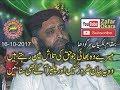 Video SYED SABTAIN SHAH NAQVI TOPIC SEHABA JEASA IMAN 16.10.2017.zafar okara