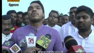2020-10-04   Nethra TV Tamil News 7.00 pm