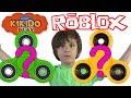💢FIDGET SPINNERS ROBLOX Прохождение Роблокс Мульт герой В поисках Спиннер Кикидо плей