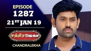 CHANDRALEKHA Serial | Episode 1287 | 21st Jan 2019 | Shwetha | Dhanush | Saregama TVShows Tamil