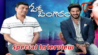 Ok Bangaram Movie Special Interview | Dil Raju, Dulquer Salman