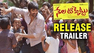 Nela Ticket Release Trailer | Nela Ticket Trailer | Nela Ticket release promos | Ravi Teja