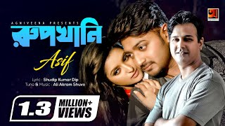 Download Rupkhani | Movie Lover Number One | Movie Song 3Gp Mp4