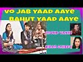 Vo jab yaad aaye - Mohd Vakil & Kiran Sachdev -