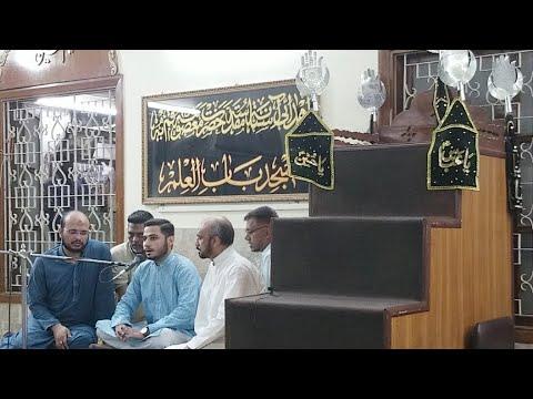 دس روزہ مجالس تفسیر قرآن کی پانچویں مجلس