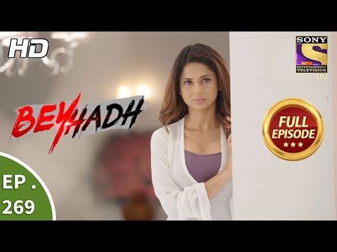 Beyhadh - बेहद - Ep 269 - Full Episode - 23rd October, 2017 thumbnail