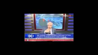 Свобода слова на Украине-Прикол в прямом эфире