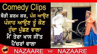 Gurchet Chitarkar Funny Comedy Videos part 42
