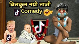 TikTok Comedy Video By Talking Tom ! Talking Tom TikTok Funny Video ! Tik Tok Comedy