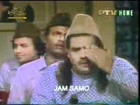 Ghulam Farid Sabri Qawal & Sathi -- Tajdar E Haram Ho Nigah E Karam -- Part -- 02 - Youtube.flv video