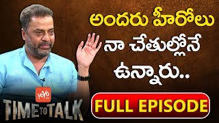 Actor Raja Ravindra Exclusive Interview | Time to Talk | Frankly Speaking