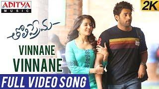 Vinnane Vinnane Full Video Song  Tholi Prema Video