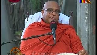 Sadham Yathra  |2020- 04-07