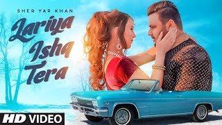 Lariya Ishq Tera: Sher Yar Khan (Full Song) Omar Malik | Latest Punjabi Songs 2018