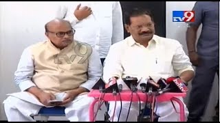 TDP leaders Press Meet LIVE || TDP Comments on KCR, YS Jagan and PM Modi