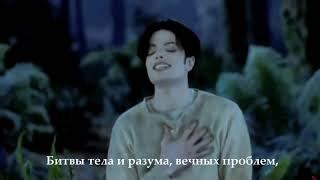 МАЙКЛ ДЖЕКСОН - ДЕТИ МИРА поэма