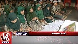 1PM Headlines | Vajpayee Health Bulletin | Heavy Rains In Telangana | 108 Employees Protest