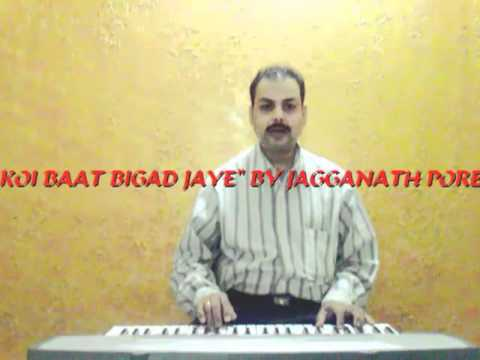 Jab koi baat bigad jaye from jurm by Jagganath pore.mp4