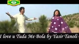 Hindko Song I love You Tuda Me Bola