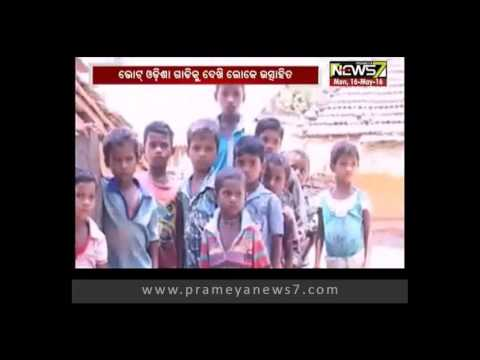 Vote Odisha  in Malkangiri district